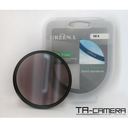 Filter Green ND8 size 62mm