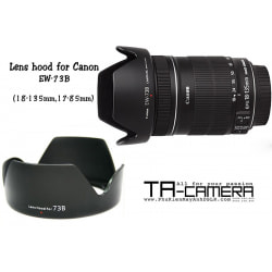 Lens hood for Canon EW-73B