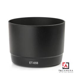 Lens hood Canon ET-65B