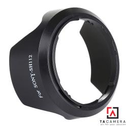 Lens hood Sony SH112