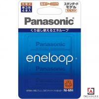 Bộ 4 Pin AAA Eneloop Nội Địa Nhật BK-4MCC/4C 750mAh