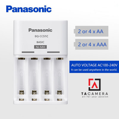 Sạc Pin AA/AAA Panasonic BQ-CC51C (Sạc chậm)