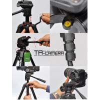 Chân máy ảnh (Tripod) Benro T880EX