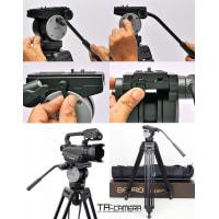 Chân máy ảnh (Tripod) Benro KH-25